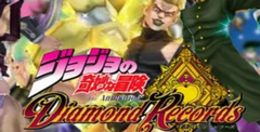 JoJo's Bizarre Adventure: Diamond Records