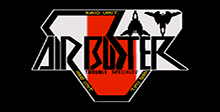 Air Busters