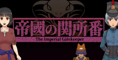 The Imperial Gatekeeper