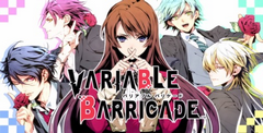 Variable Barricade