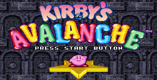 Kirby's Avalanche (Kirby's Ghost Trap)