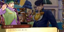 JoJo's Bizarre Adventure: Diamond Records Android Screenshot